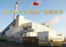 肇东北方机械制造有限公司