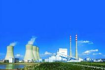 捷能热力电站有限公司
