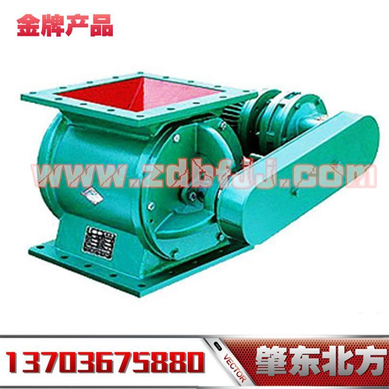 GY型钢性叶轮给料机