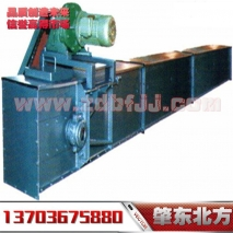 FU型链式刮板输送机
