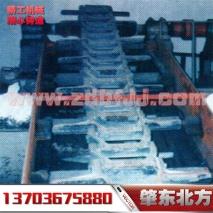 ZLC重链除渣机