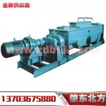 HM II 型双轴螺旋混煤器